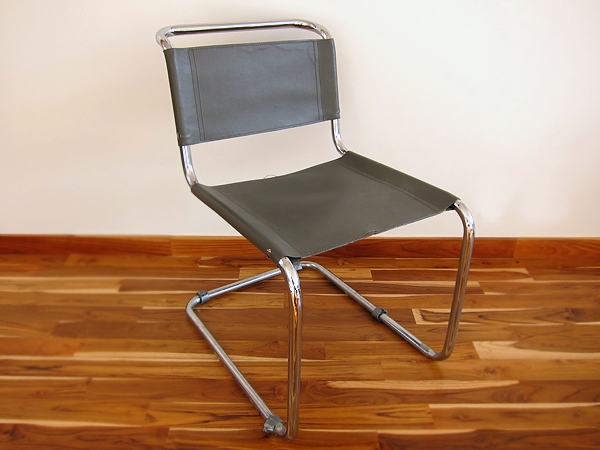 Charcoal Gray Leather Chair